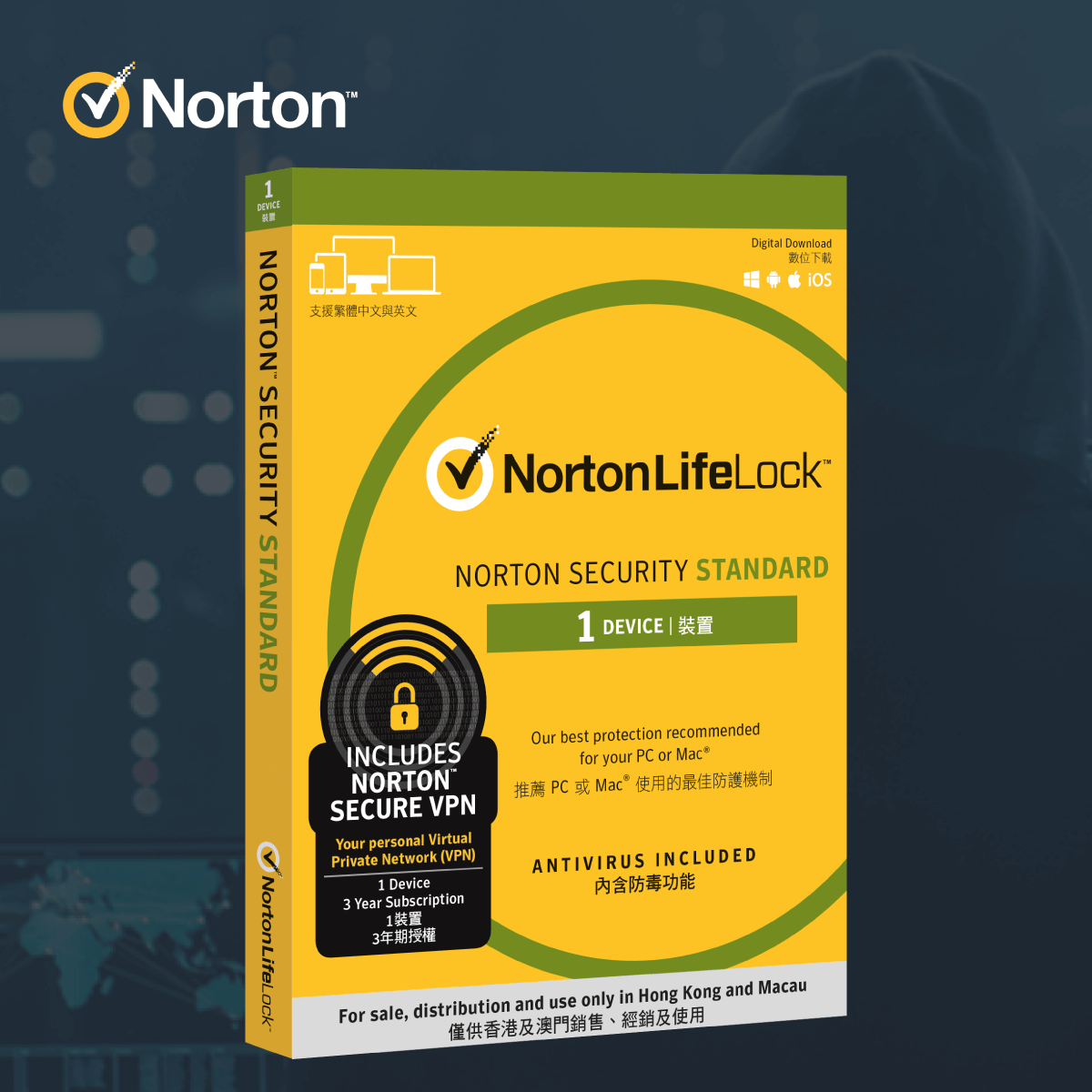Norton Security Standard 3.0 for 1 Device - 3 Year Subscription