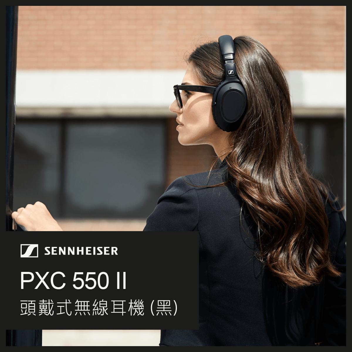 Sennheiser PXC 550 II
