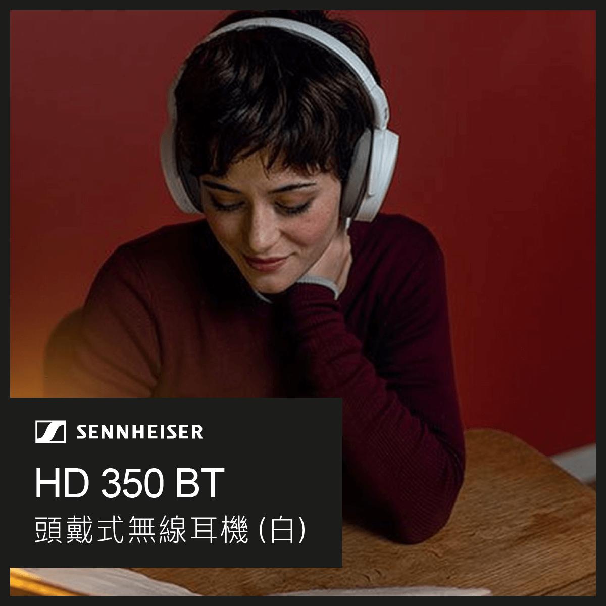 Sennheiser HD 350 BT (White)