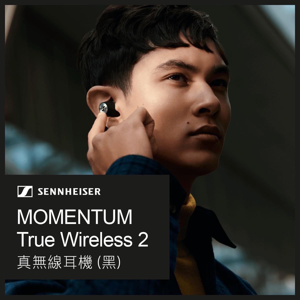 Sennheiser MOMENTUM True Wireless 2 (Black)