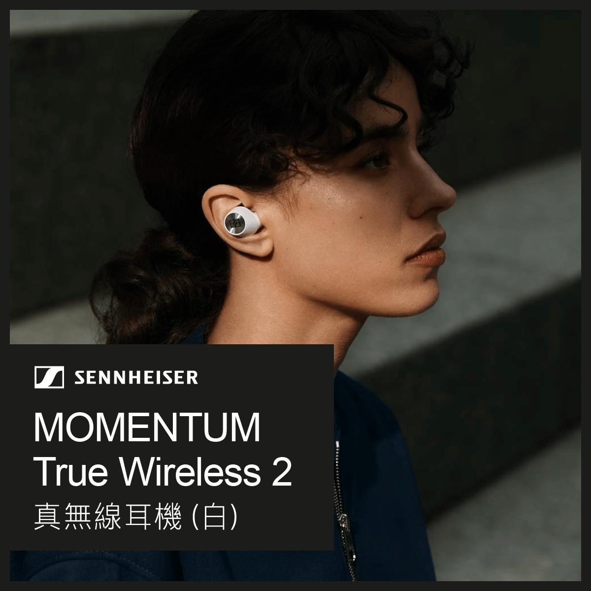 Sennheiser MOMENTUM True Wireless 2 (White)