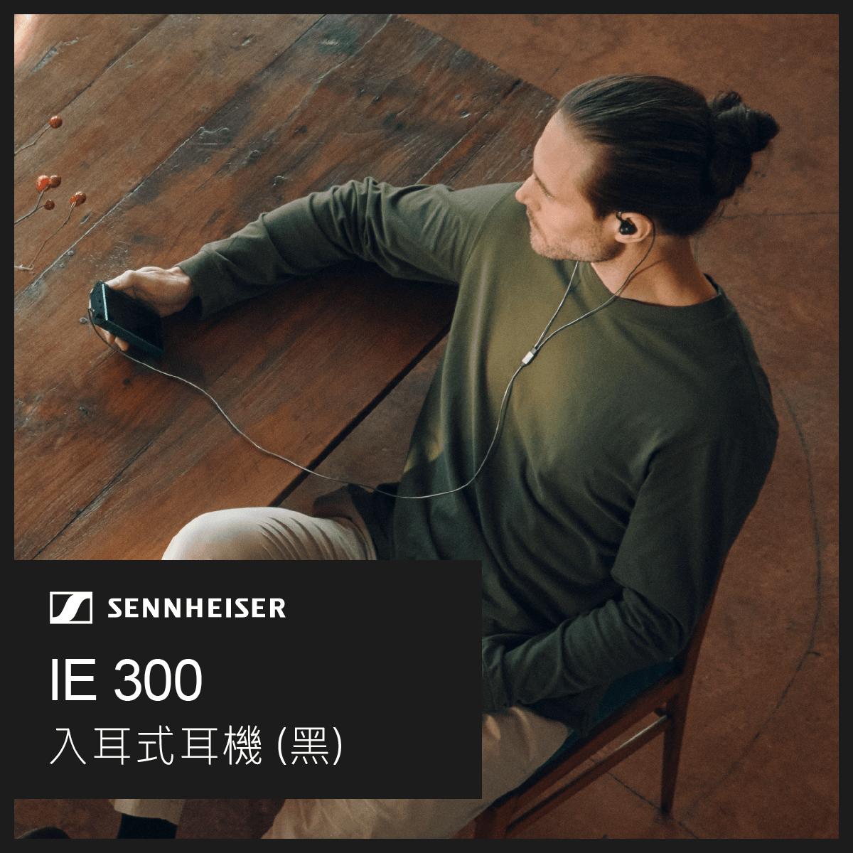 Sennheiser IE 300