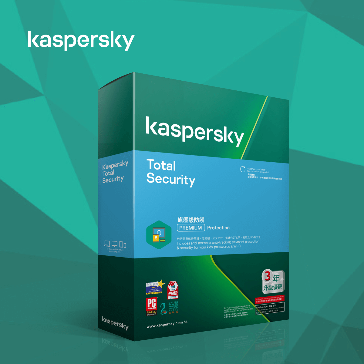 Kaspersky Total Security – 1 Device with 3 years for Edu.